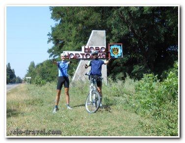 Велопоход в Новую Чарторию