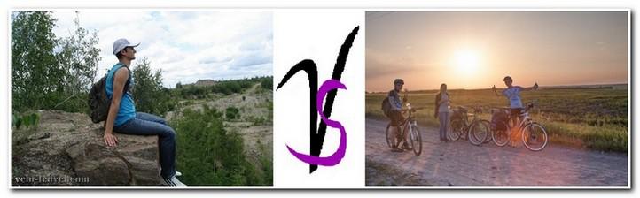 Пеший и велосипедный туризм: в чём существенная разница?