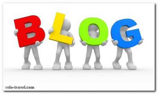 цель блога