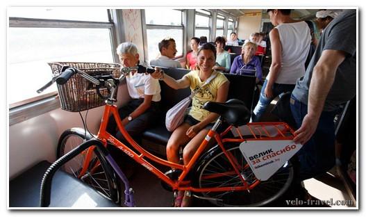провоз велосипед между сидений