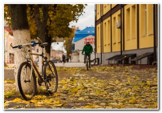 велосипед Arcus