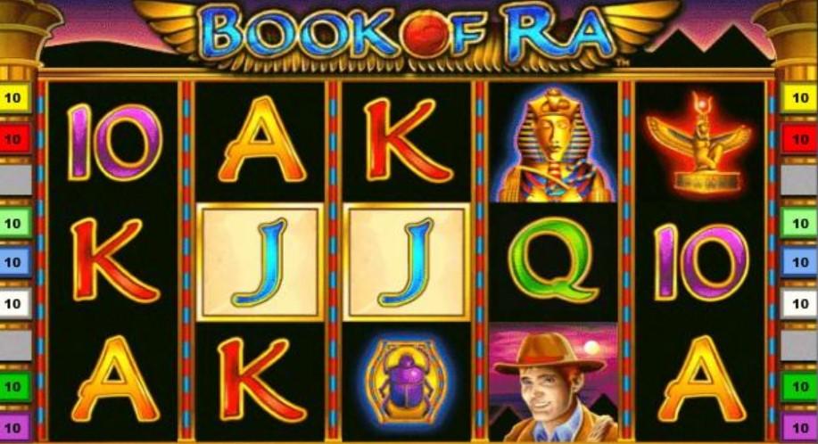 Игра Book of Ra