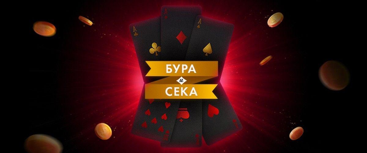Положительная сторона клуба PokerMatch
