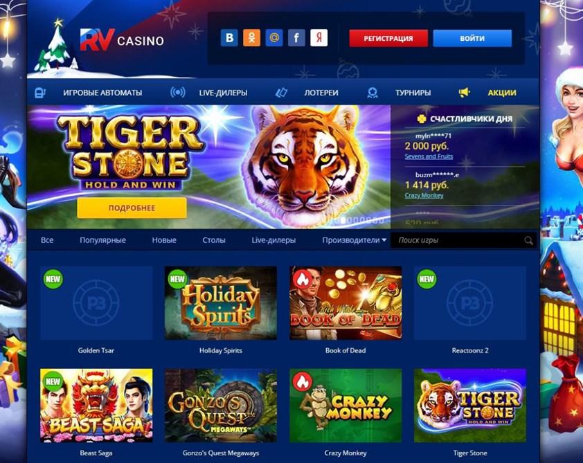 Официальный сайт Casino Vostok